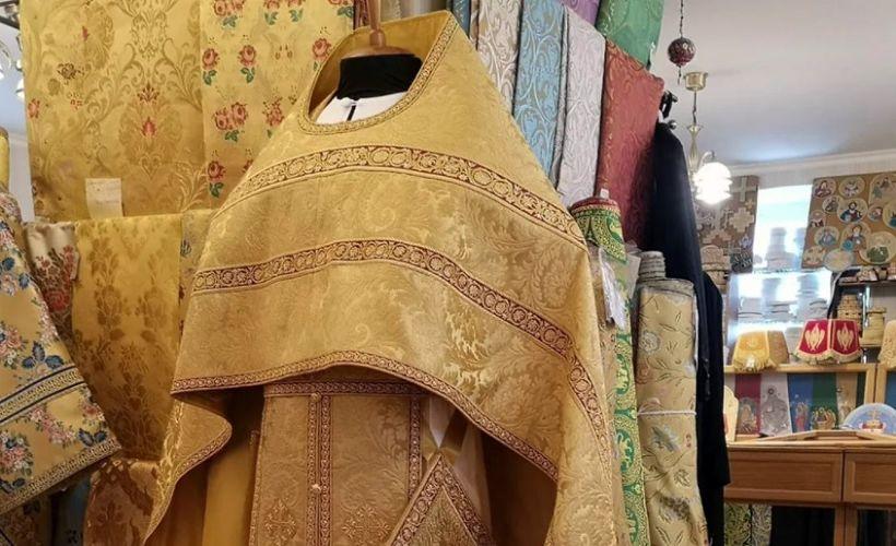 церковная одежда аксамит