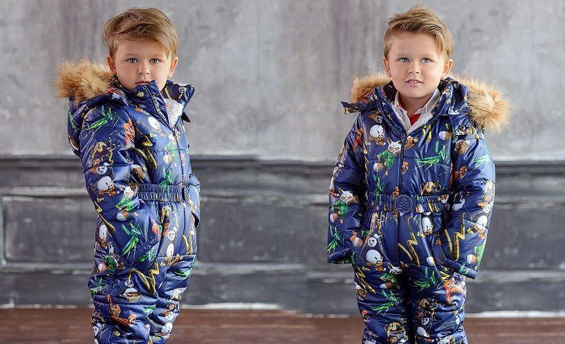 одежда на изософте